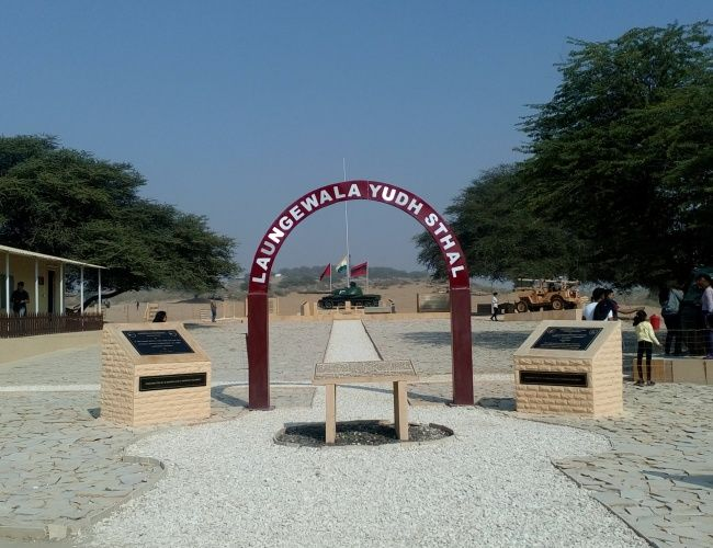 longewala border intergate